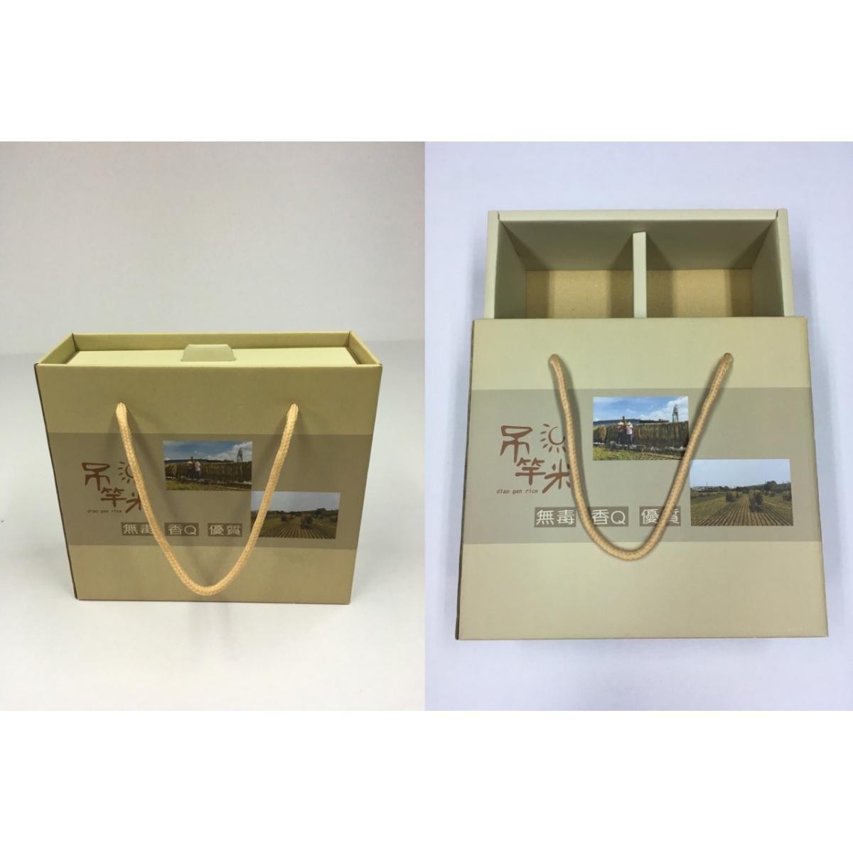 抽屜型禮盒