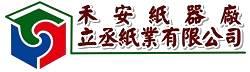 禾安紙器廠