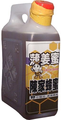 蒲姜蜜2400公克超值桶裝(限量供應中)