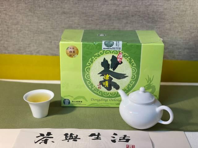 春茶(輕火焙製)1斤裝